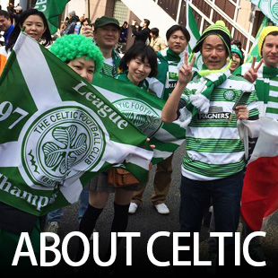 Image of ABOUT CELTIC